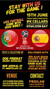 World Cup Tasting (BYOB)