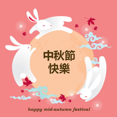 Early Office Closure on Mid-Autumn Festival