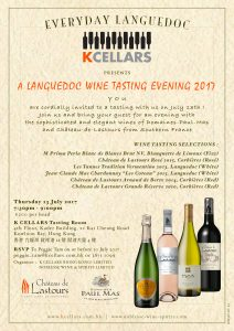 A Languedoc wine tasting event
